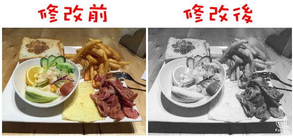 拍美食必備「Foodie」拍攝美食專用相機 25036710946_71bee54f48_o