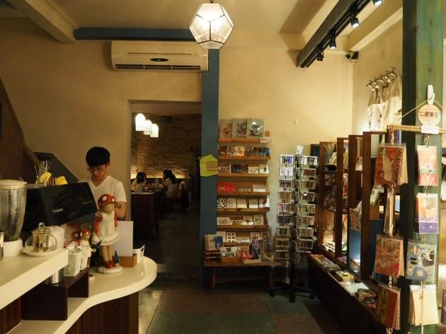 正興咖啡館雑貨