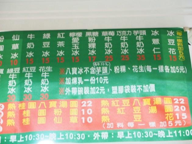 PC280919