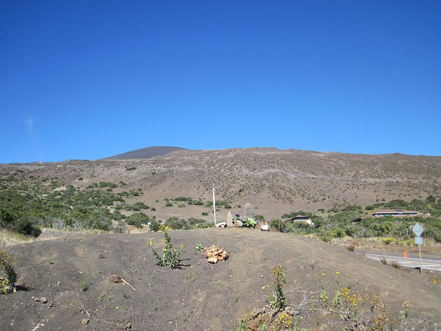 Picture from the Onizuka Visitor Center Area