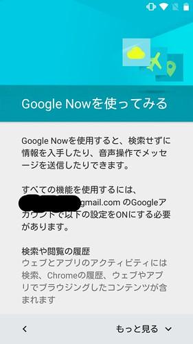 Screenshot_2015-08-27-23-04-47