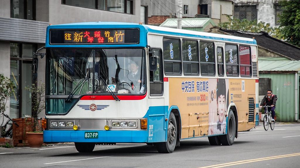 公路客運5802線(苗栗客運)HINO ERK2JRL@竹南東站   LF Zhang   Flickr