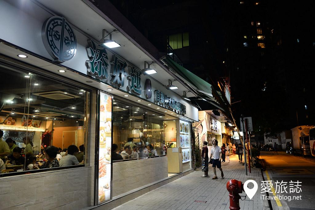香港美食餐厅 添好运 (22)