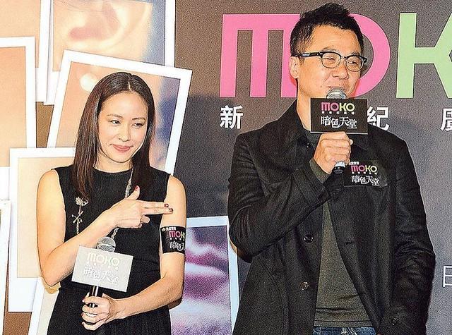 Karena Lam and Steve Yuen