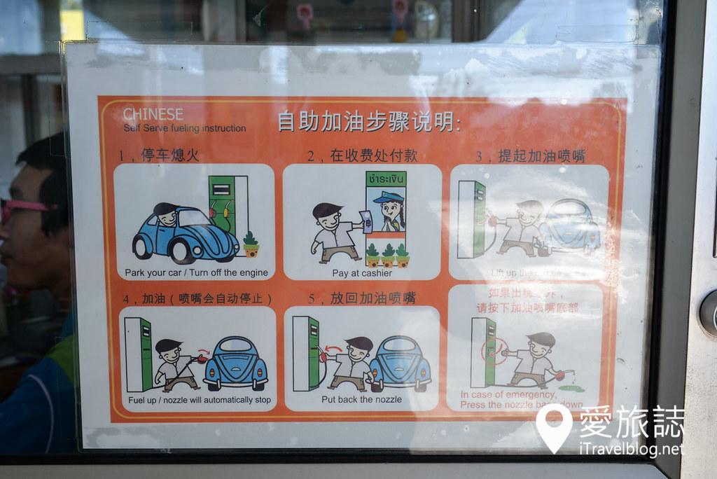 清邁租車 21