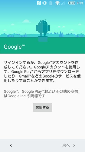Screenshot_2016-01-20-21-33-11