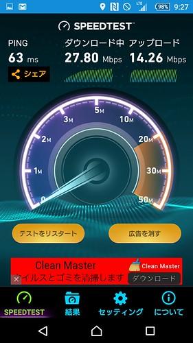 Screenshot_2016-01-21-09-27-59