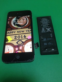 58_iPhone5のバッテリー交換