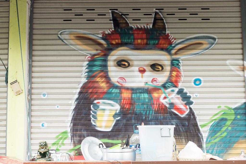 Chiang Mai Street Art 41