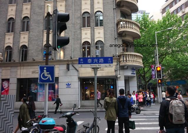 南京西路 写真で見たことがある・・・
