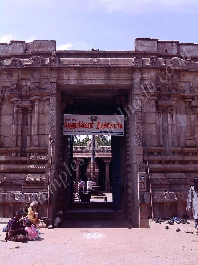 Dhenupureeswarar Temple, Madambakkam
