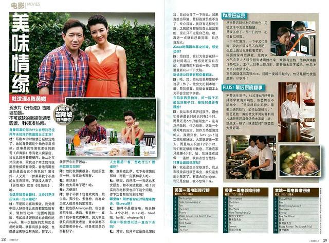 Lets Eat Magazine