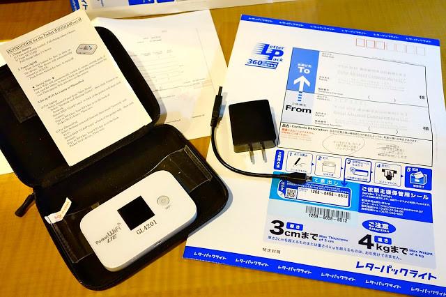 Pocket Wifi or Prepaid SIM Card in Japan