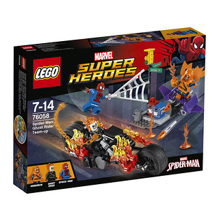 LEGO Marvel Super Heroes 76058 Spider-Man Ghost Rider Team-Up box