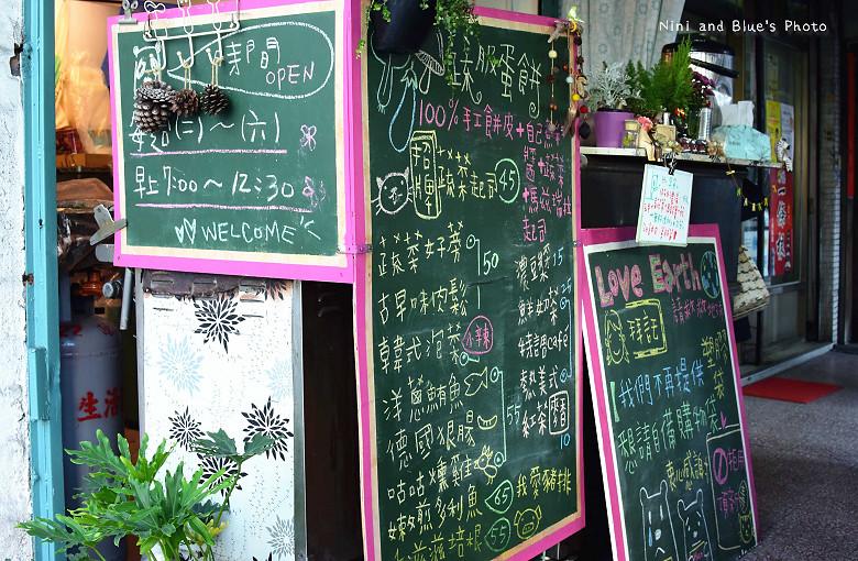 蔬服蛋餅05