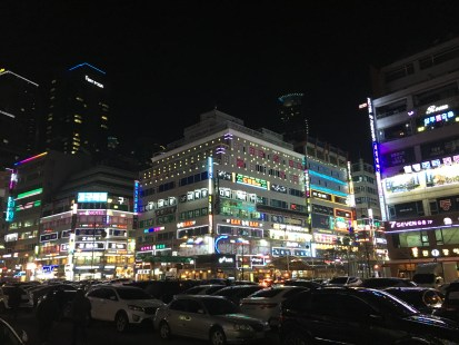 Dongtan at Night