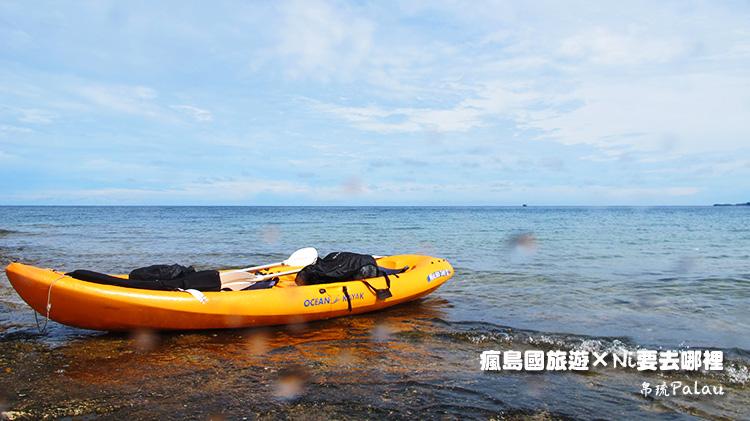 10帛琉獨木舟