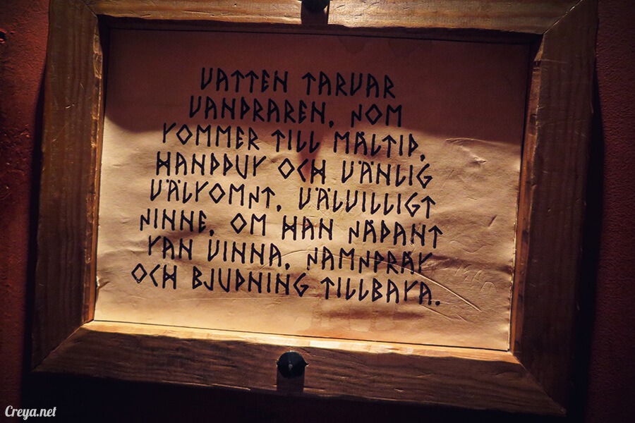 2016.02.20| 看我歐行腿 | 混入瑞典斯德哥爾摩的維京人餐廳 AIFUR RESTAURANT & BAR 當一晚海盜 14.jpg