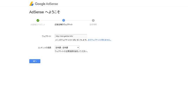 AdSense_domain08
