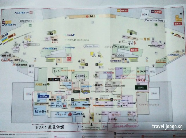New Chitose Airport 3F Map- travel.joogo.sg