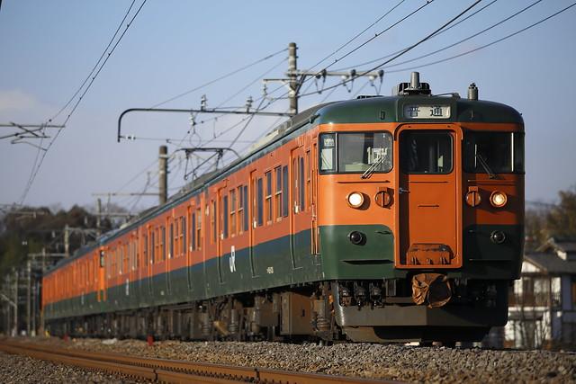 Series 115 (T1040+T****)