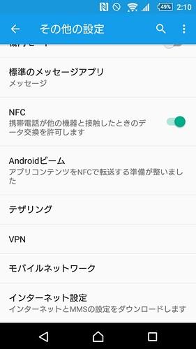 Screenshot_2016-01-21-02-10-48