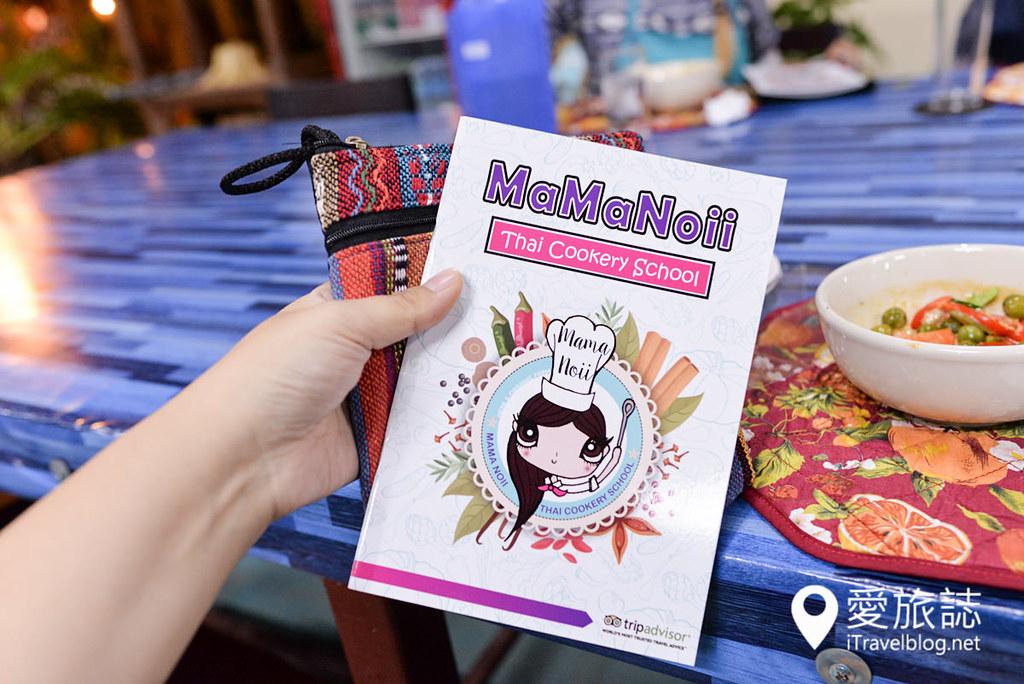 清迈泰国厨艺学校 Mama Noi Thai Cookery School (45)