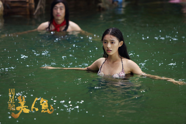 Mermaid-By-Stephen-Chow-1