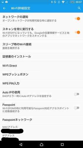 Screenshot_2016-03-05-20-37-47