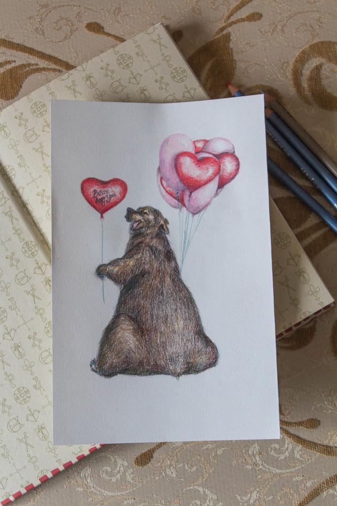 Valentine the Bear. Illustration