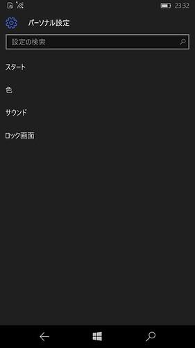 wp_ss_20160110_0040