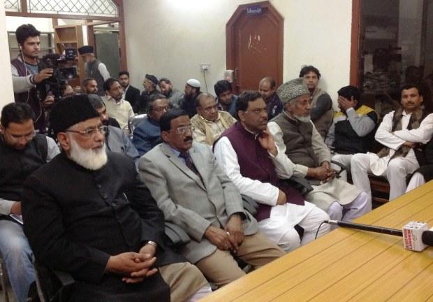 All India Muslim Majlis-e-Mushawarat