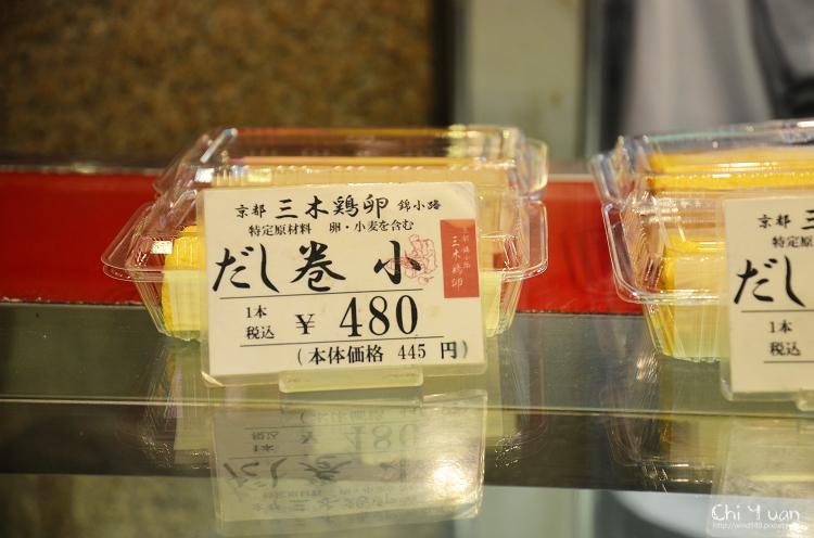 錦市場三木03.jpg