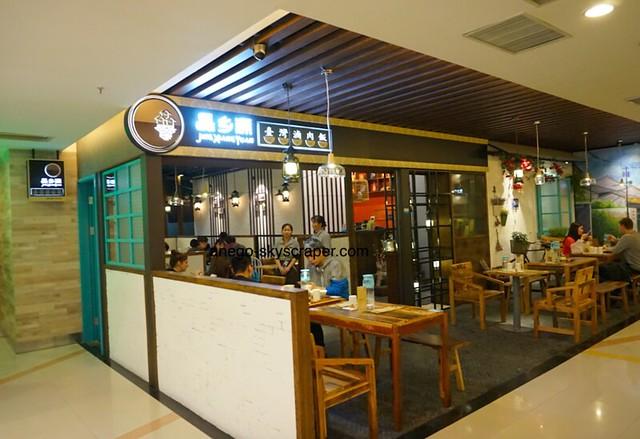 南京西路 魯肉飯
