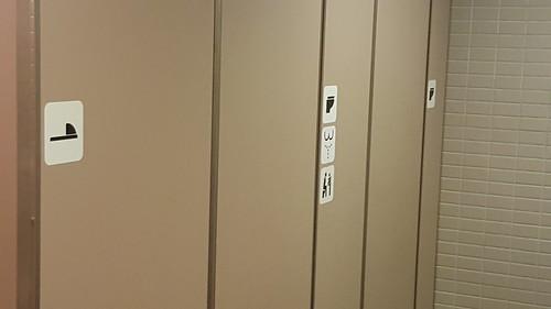 อยากรู้ว่าห้องน้ำเป็นแบบไหน ดูไอคอนหน้าห้องน้ำ