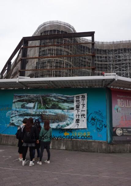台北ドーム建設反対