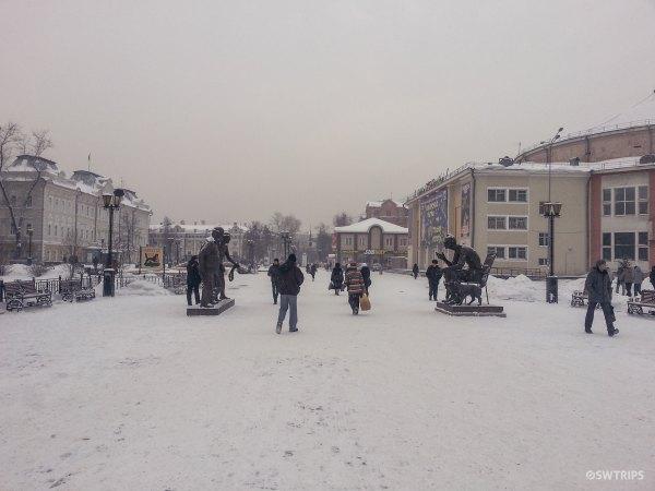 Downtown Irkutsk - Irkutsk, Russia
