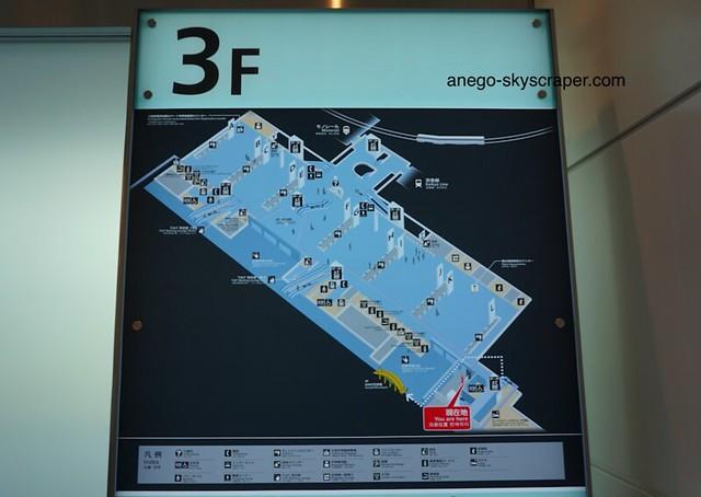 国際線ターミナル 3階