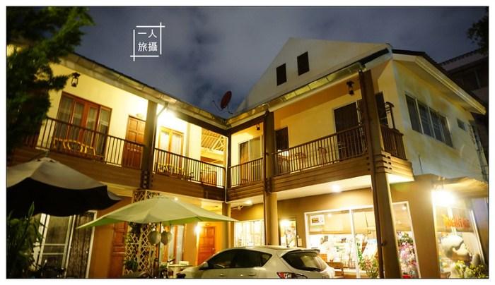 ThongRan's House 013