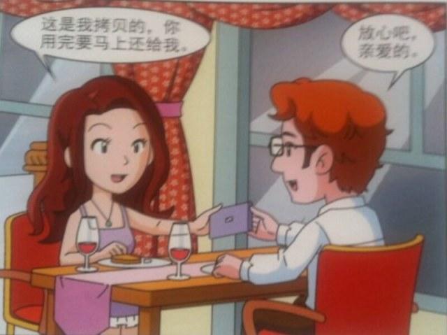 mamba com dating