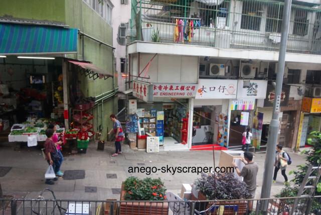 香港島 西部