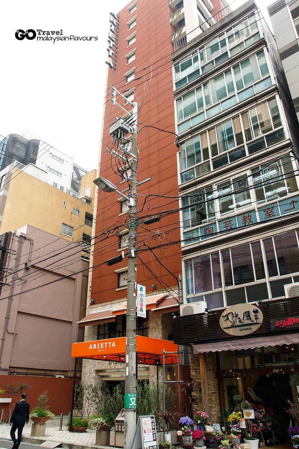 Arietta Hotel Osaka Convenient Hotel Near Train Station