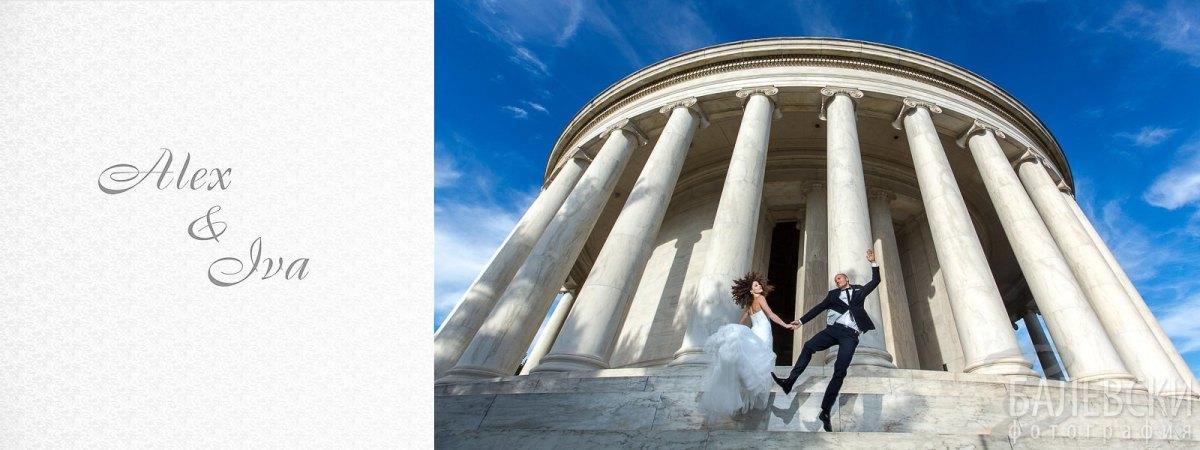 Сватбен албум - Ива и Алекс