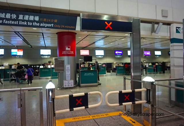 香港駅 インタウンチェックイン