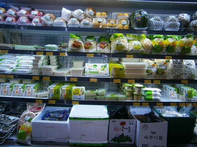 Tofu Section
