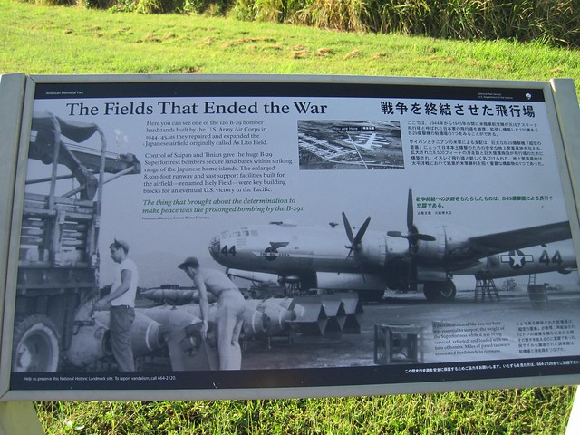 Picture from As Lito Airfield, Saipan