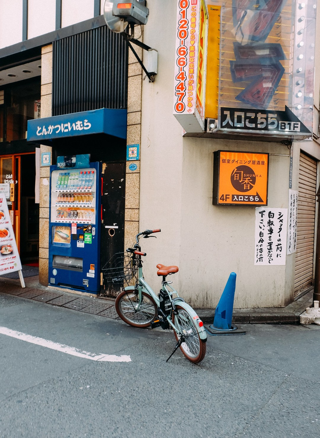 Tokyo - March 2016 (9 of 41)