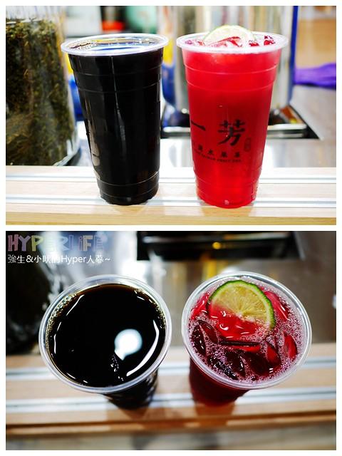 一芳台灣水果茶 (9)