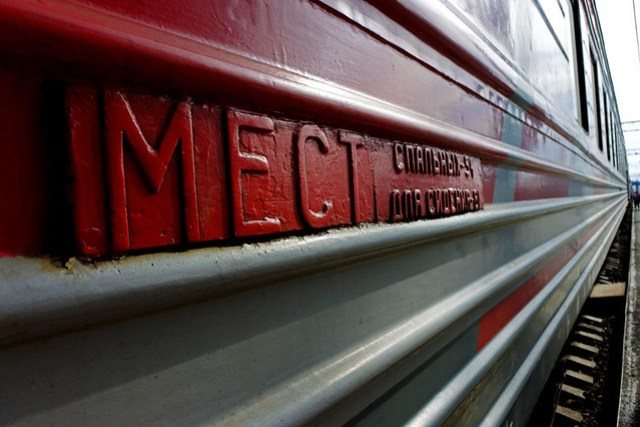 Trans-Siperia junamatka Trans-Siberian train journey IKILOMALLA matkablogi travel blog (7)