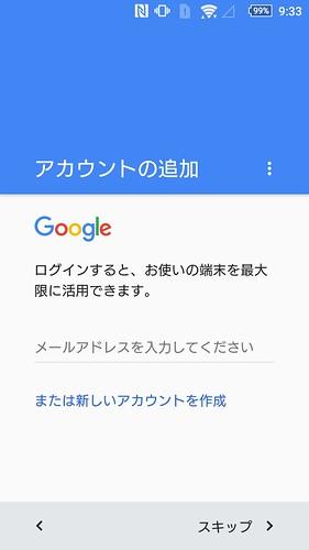Screenshot_2016-01-20-21-33-29
